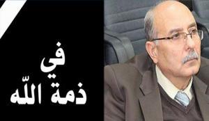 أحمد الحذيري