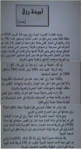 Aminaf